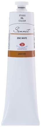Краска масляная художественная в тубе 120мл ЗХК Сонет Белила цинковые 2605100 Невская пали