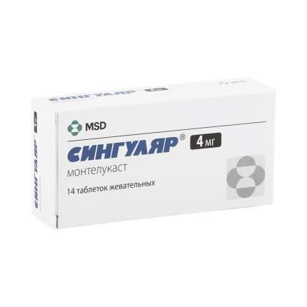 Сингуляр таблетки жевательные 4 мг 14 шт.