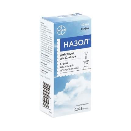 Назол спрей назальный 0,025 мг/доза 10 мл 150 доз