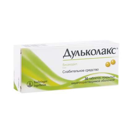 Дульколакс таблетки кишечнораств. 5 мг 30 шт.