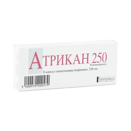 Атрикан 250 капсулы 250 мг 8 шт.