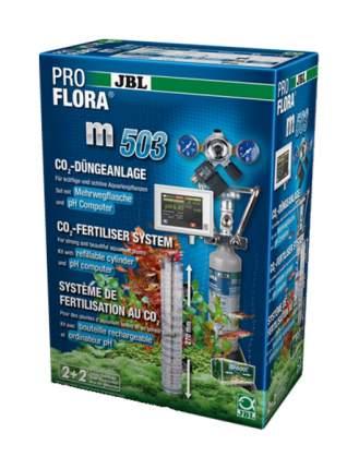 Система CO2 для аквариума JBL ProFlora m503
