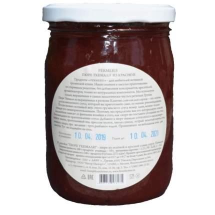 Пюре из красной сливы Permeris без сахара 500 г