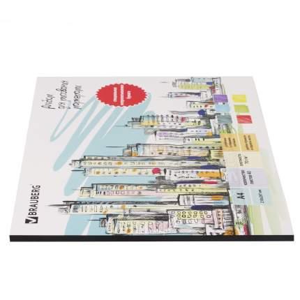 Альбом для маркеров/фломастеров Brauberg 128967 Непропитываемая бумага, А4
