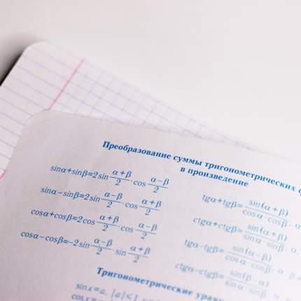 """Тетрадь предметная """"Неоновые акценты"""" (А5, 48л, скрепка, алгебра), ТТ486395"""