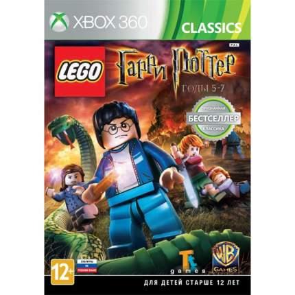 Игра LEGO Гарри Поттер: годы 5-7 Classics для Xbox 360