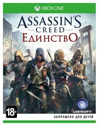 Игра Assassin's Creed: Единство для Xbox One