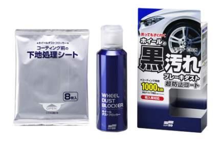 Покрытие для автомобильных дисков Soft99 Wheel Dust Blocker, 400 мл