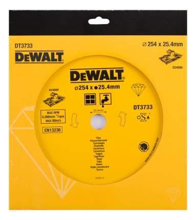 Диск отрезной алмазный по керамике DeWALT DT3733-XJ
