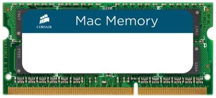 Оперативная память Corsair CMSA8GX3M1A1600C11