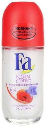 Антиперспирант Fa Floral Protect Мак и Колокольчик 50 мл