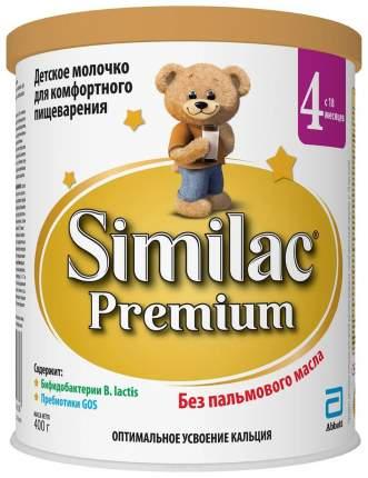 Сухой молочный напиток Страна Здравландия Similac Премиум 4 с 18 мес. 900 г