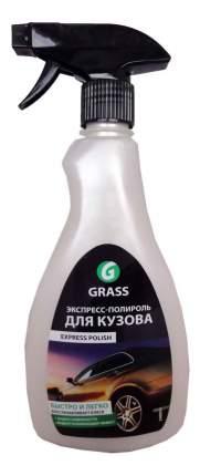 Полироль GRASS Express Polish 340034 0.5л