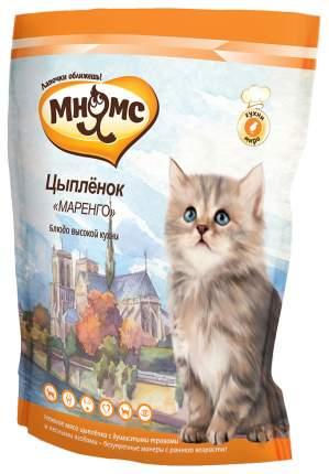 Сухой корм для котят Мнямс Блюда высокой кухни, цыпленок, 20кг