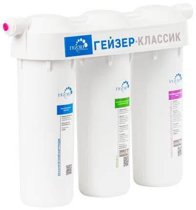 Стационарный фильтр Гейзер Классик 11044