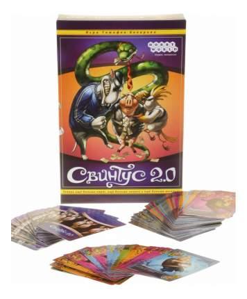 Семейная настольная игра Hobby World Свинтус 2.0