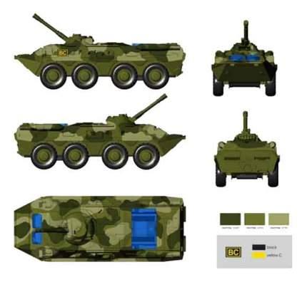 Машина военная С-Трейд Танк со светом и звуком