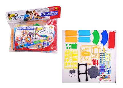 Парковка игрушечная Abtoys АвтоСити, 40 предметов PT-00671(WA-D0507)