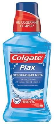 Ополаскиватель для рта Colgate Plax Освежающая мята 250 мл