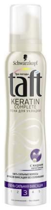 Средство для укладки TAFT Пена Keratin Complete Очень сильная фиксация 150 мл