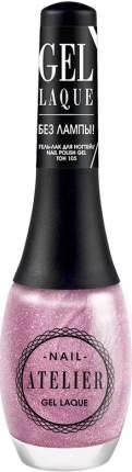 Лак для ногтей Vivienne Sabo Nail Polish Gel Gel Laque Nail Atelier тон 105 12 мл