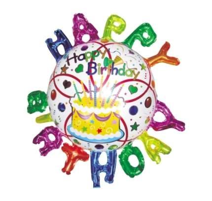 Шар фольгированный ACTION! Happy Birthday! (API0210)