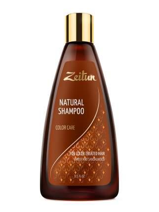 Шампунь №2 Zeitun Для всех типов волос 250 мл