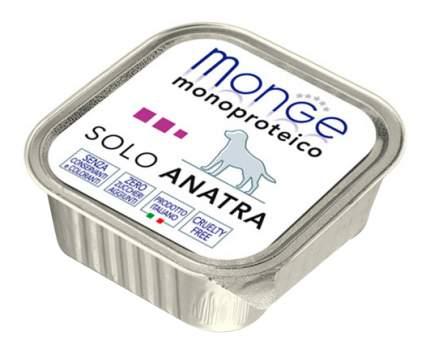 Консервы для собак Monge Monoproteico Solo, утка, 150г