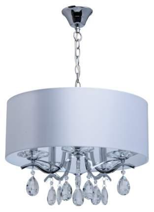 Люстра подвесная MW-LIGHT 454010805