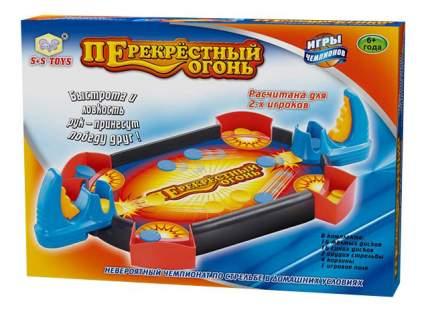 Спортивная настольная игра S+S Toys Перекрестный огонь