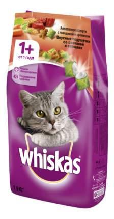 Сухой корм для кошек Whiskas, подушечки со сметаной и овощами, 4шт по 1,9кг