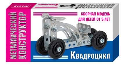 Конструктор металлический Десятое Королевство Квадроцикл