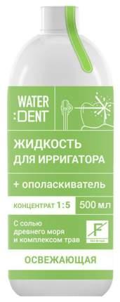Жидкость для ирригатора Waterdent Фитокомплекс без фтора 500 мл