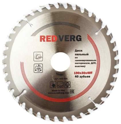 Диск пильный RedVerg 6621254 800491