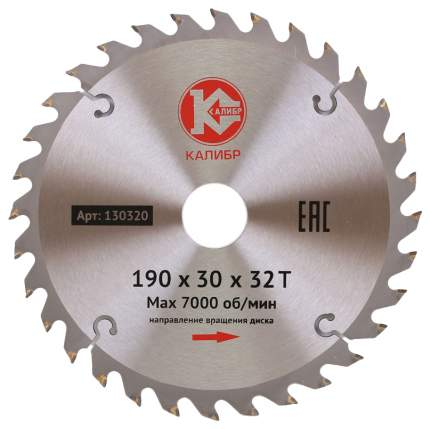 Пильный диск Калибр 190х30х32z 26309