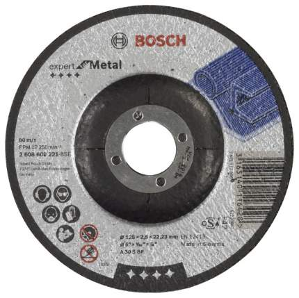 Отрезной круг Bosch МЕТАЛЛ 125Х2,5 мм 2608600221