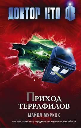 Графический роман Доктор Кто. Приход террафилов