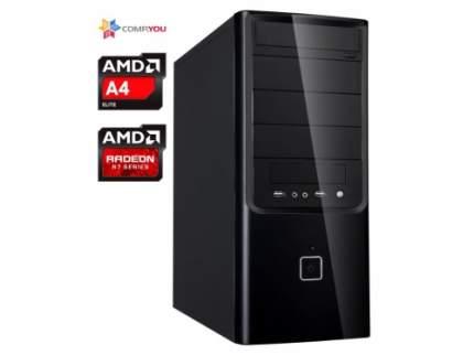 Домашний компьютер CompYou Home PC H555 (CY.562164.H555)