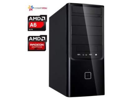 Домашний компьютер CompYou Home PC H555 (CY.563326.H555)