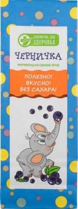 Мармелад желейный Лакомства для здоровья черничка 105 г