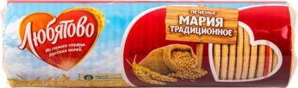 Печенье Мария Любятово традиционное 180 г