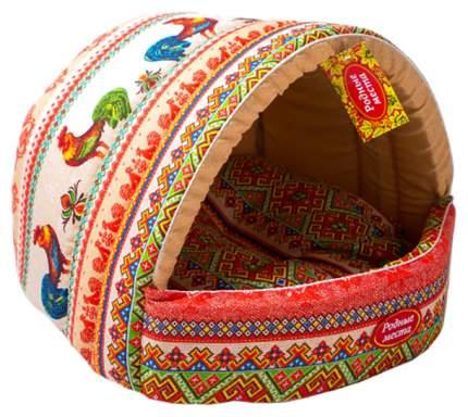 Домик для собак РОДНЫЕ МЕСТА Петухи купол разноцветный