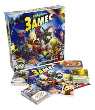 Семейная настольная игра Hobby World Замес