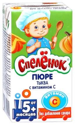 Пюре овощное Спелёнок Тыква с 5 мес 125 г