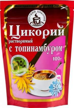 Цикорий растворимый Русский цикорий с топинамбуром 100 г