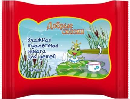 Влажная туалетная бумага Efti Добрые сказки для детей 20 шт