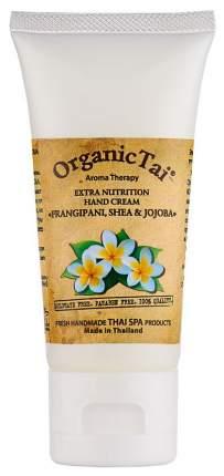 Крем для рук OrganicTai Франжипани, ши и жожоба 60 мл