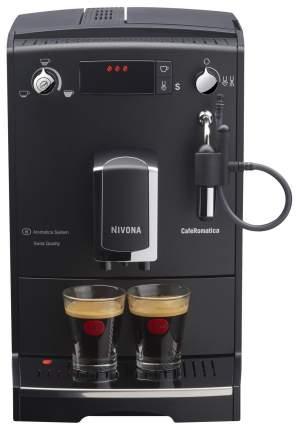 Кофемашина автоматическая Nivona NICR 520 Black