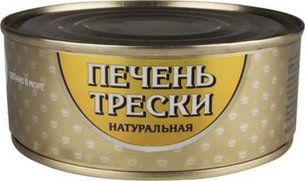 Печень трески Пелагус натуральная 230 г