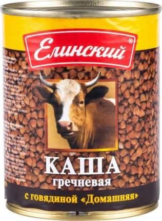 Каша Елинский пищевой комбинат гречневая с говядиной домашняя 340 г